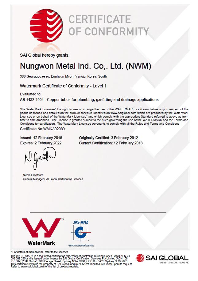 NWM : NungWon Metal Ind  co ,ltd